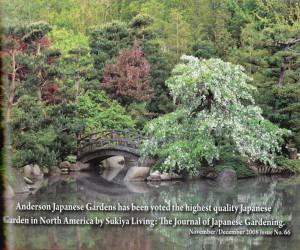Anderson Japanese Gardens, 2008