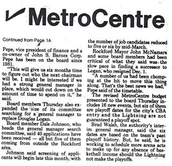 MetroCentre names - 2