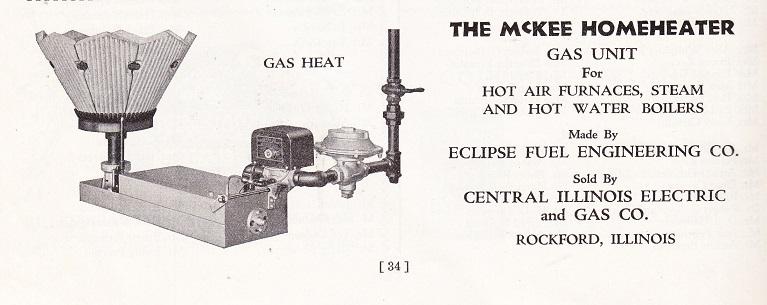 McKee Home Heater