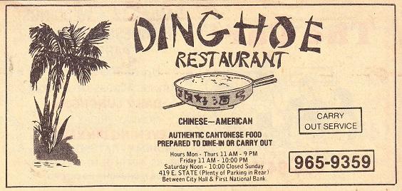 Ding Hoe - 1