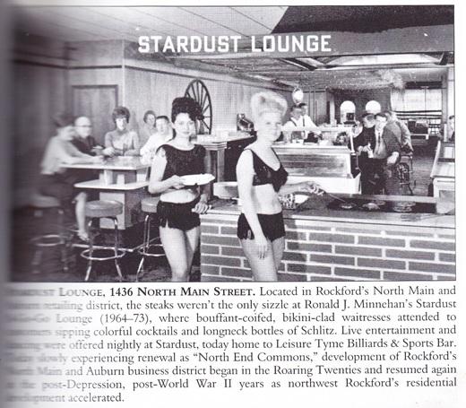Startdust Lounge