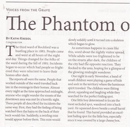 phantom-1